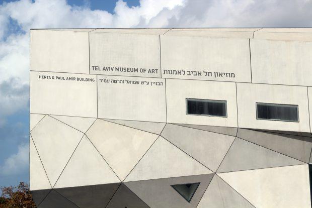 Hipster Guide to Tel Aviv - Travels of Adam - https://travelsofadam.com/city-guides/tel-aviv/