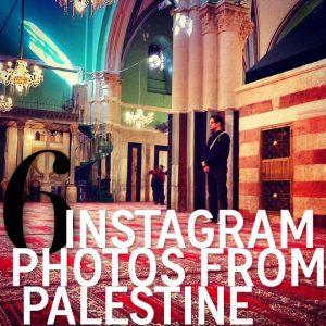 Instagram Palestine Photos