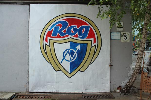 Ljubljana Street Art - Rog