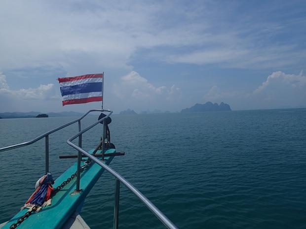 Sea Kayaking in Phuket