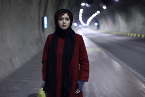 Atom Heart Mother (Iranian Film) - Berlinale