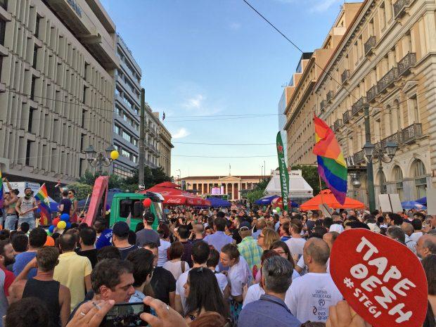 Athens LGBT Pride