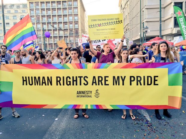 Human Rights are My Gay Pride
