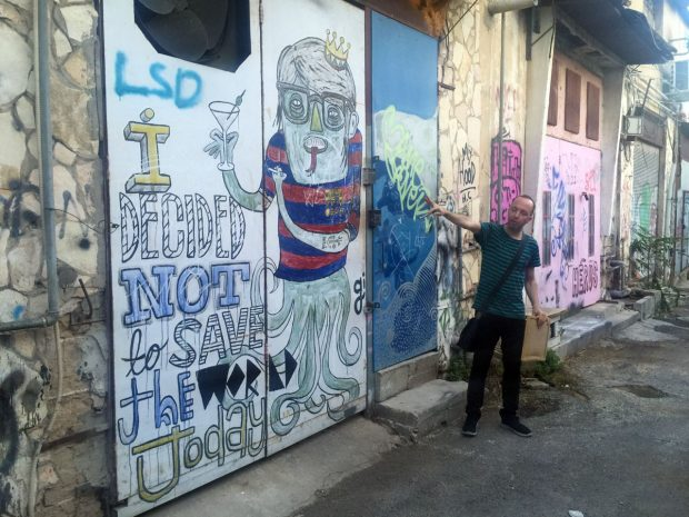 Florentin Street Art Tour - Streetwise Hebrew