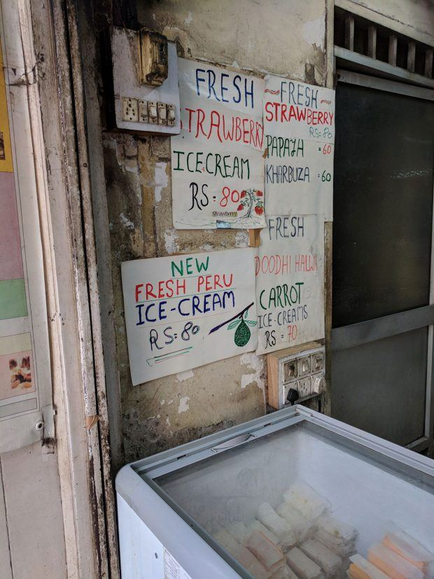 Mumbai ice cream kiosk