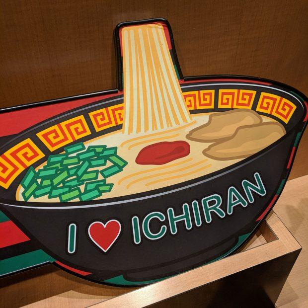 ICHIRAN NYC